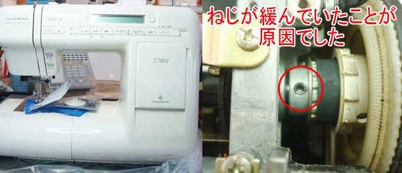 ジャノメミシン修理 S7601