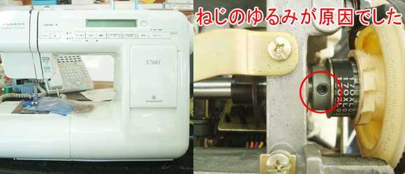 ジャノメミシン修理 7601