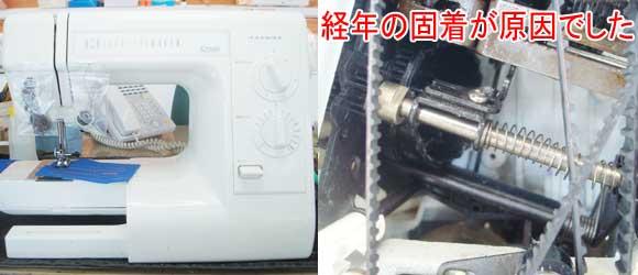 ジャノメミシン修理 S2500