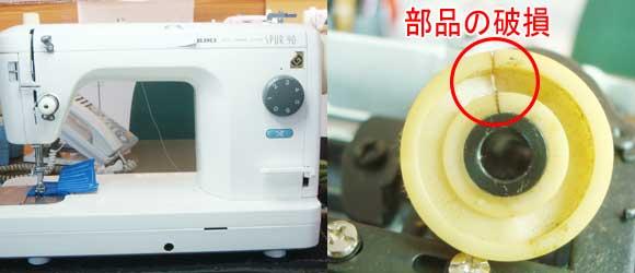 JUKIミシン修理 TL90
