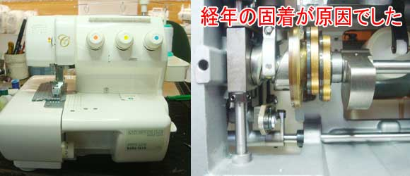 ジューキミシン(ベビーロック)修理 BL700