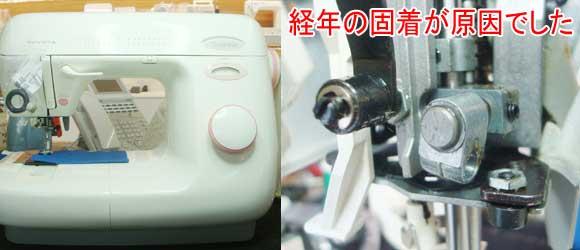 トヨタミシン修理 ER712