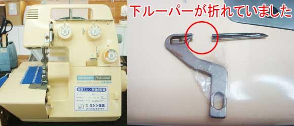 JUKIミシン修理 MO660EX
