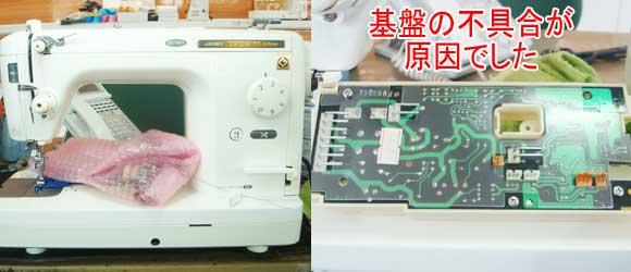 JUKIミシン修理 TL98DX