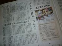記事20090225