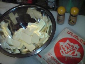 バターの仕込み準備