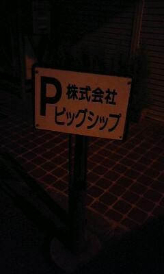 100528_2132~0001.jpg