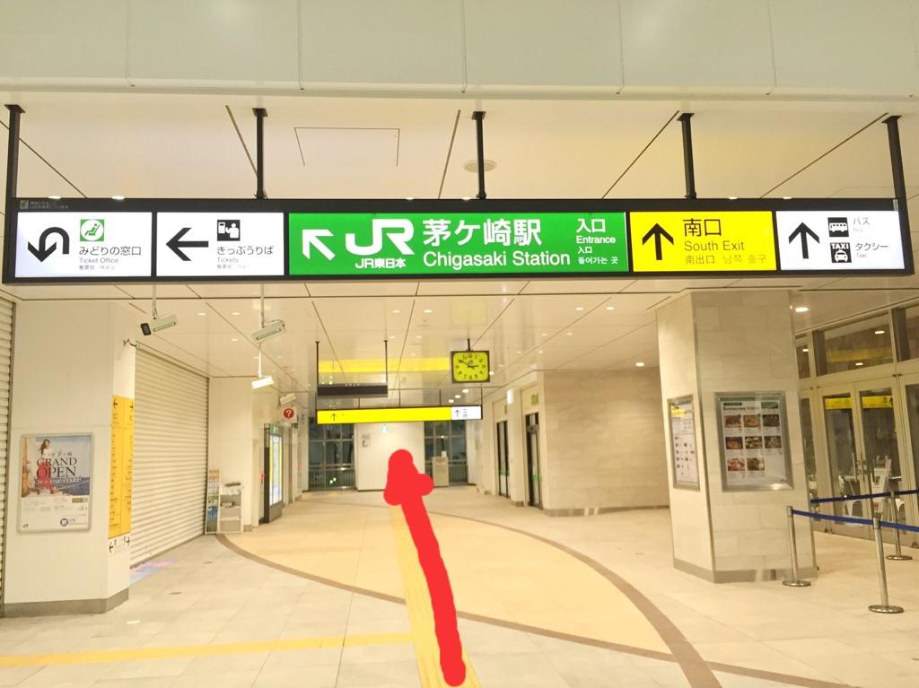 神奈川県茅ヶ崎の整体サロン