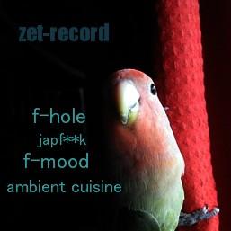 ZレコードのコンピレーションCD