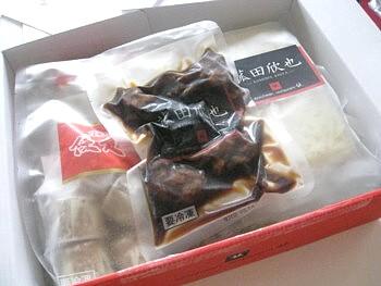 本格四川料理8品セット2