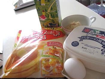 卵1つで作る卵焼きフライパン19