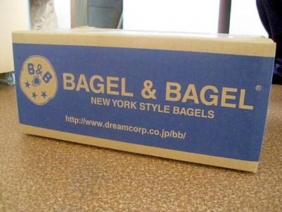 BAGEL & BAGEL ベーグル