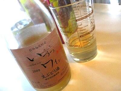 井筒ワイン