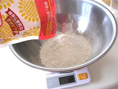 薄力粉パン ナン2