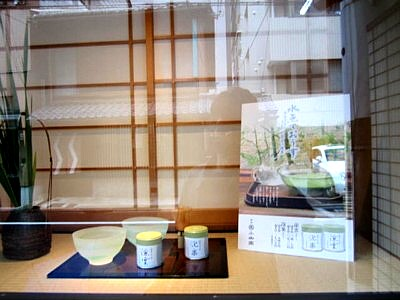 お茶 (1).JPG
