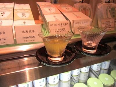 お茶 (2).JPG
