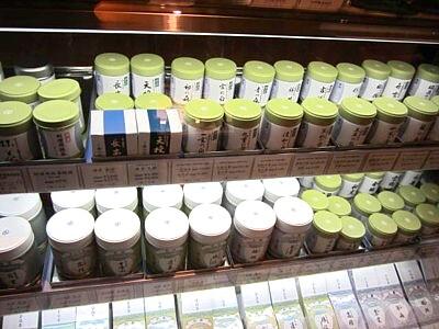 お茶 (3).JPG