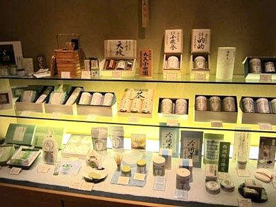 お茶 (6).JPG