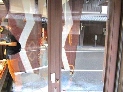 匂い袋 (10).JPG