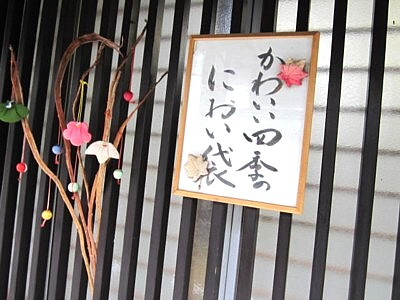 匂い袋 (11).JPG