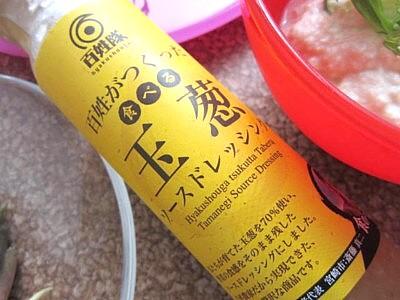 みょうが料理 (13).JPG