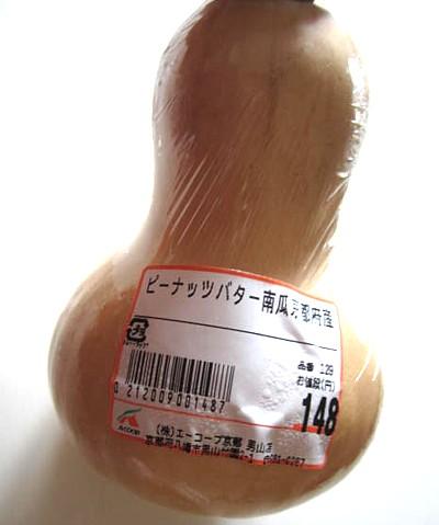 百姓隊生落花生.JPG