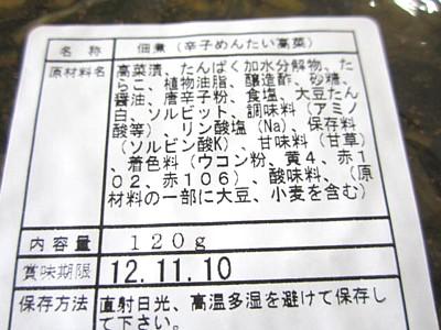 黄金屋 (10).JPG