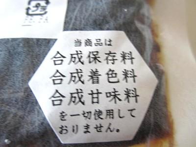 黄金屋 (12).JPG