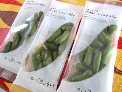 小倉 (1).JPG