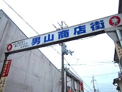 七夕イヴェント (28).JPG