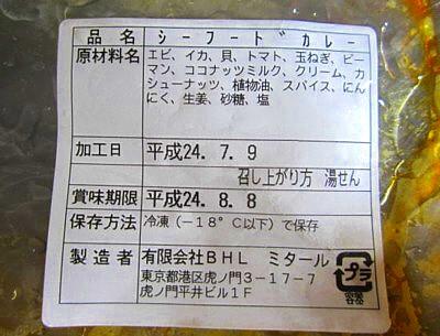 ミタール (6).JPG