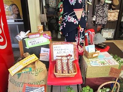 男山商店街あたかイヴェント (5).JPG