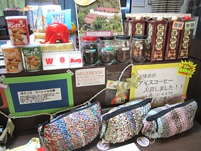 男山商店街あたかイヴェント (37).JPG