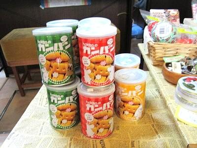 男山商店街あたかイヴェント (2).JPG