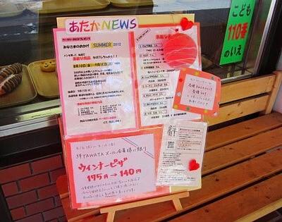 男山商店街あたかイヴェント (8).JPG