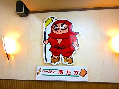 男山商店街あたかイヴェント (12).JPG
