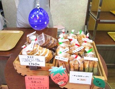 男山商店街あたかイヴェント (17).JPG