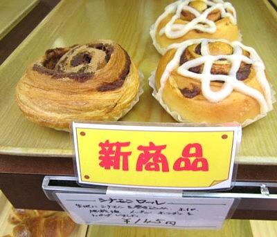 男山商店街あたかイヴェント (18).JPG