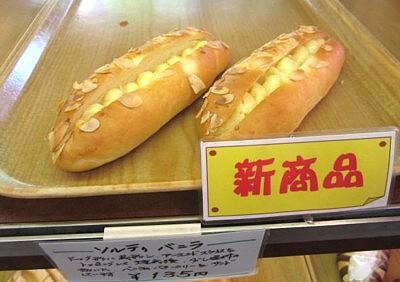男山商店街あたかイヴェント (19).JPG