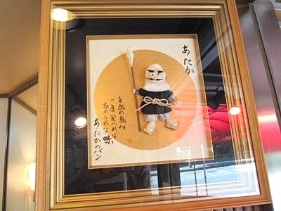男山商店街あたかイヴェント (21).JPG