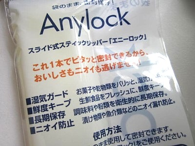 anyrock (14).JPG