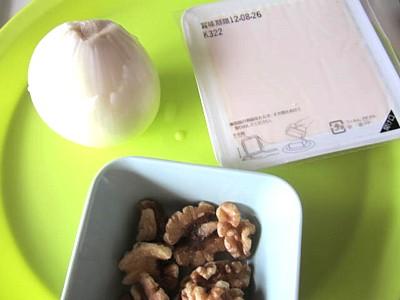 くるみ豆腐サラダ.JPG