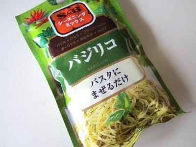 グリルチキンパスタ (1).JPG