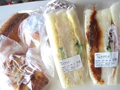 あたかパン (1).JPG