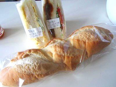 あたかパン (17).JPG