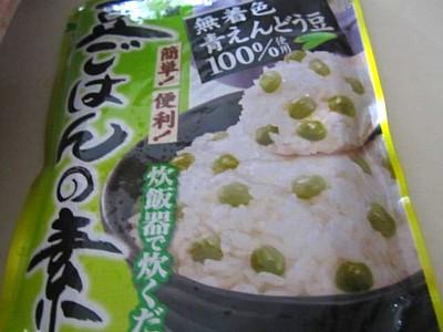 あばじゅーる米と味噌と塩こうじの料理 (1).JPG
