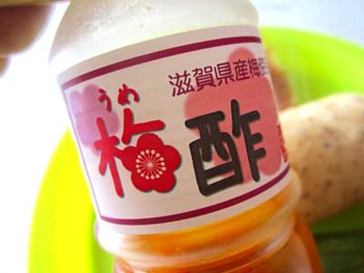 あばじゅーる食材 (1).JPG