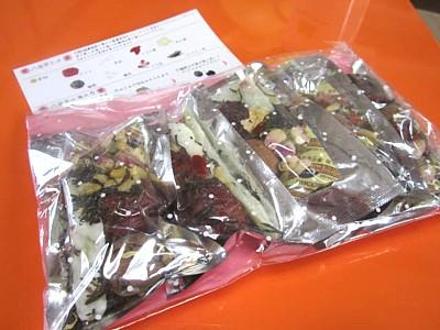八宝茶 中国茶 (1).JPG