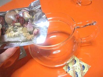 八宝茶 中国茶 (7).JPG