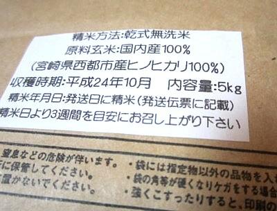農家とダイレクトの野菜など (16).JPG